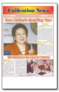 True Mothers Speaking Tour by Holt, Eric