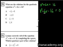 Algebra I : CA Algebra I: Completing the... Volume Test Prep series by Sal Khan
