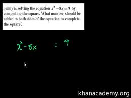 Algebra II : Algebra II: Quadratics and ... Volume Test Prep series by Sal Khan