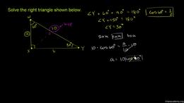 Basic trigonometric ratios : Example: So... Volume Basic trigonometric ratios series by Sal Khan