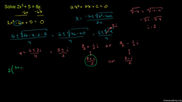 Complex numbers : Example: Complex roots... Volume Complex numbers series by Sal Khan