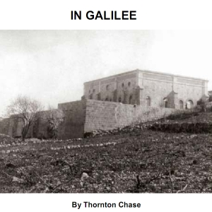 In Galilee by Chase, Thornton