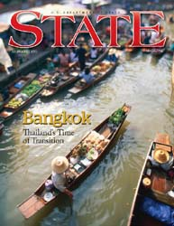 State Magazine : Issue 547 ; July/August... Volume Issue 547 by Wiley, Rob