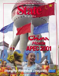 State Magazine : Issue 452 ; December 20... Volume Issue 452 by Wiley, Rob