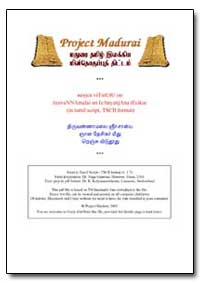 Kandar Anubuthi, Kandar Alangaram and Ve... by Kalyanasundaram, K., Dr.