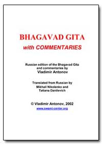 Bhagavad Gita with Commentaries by Nikolenko, Mikhail